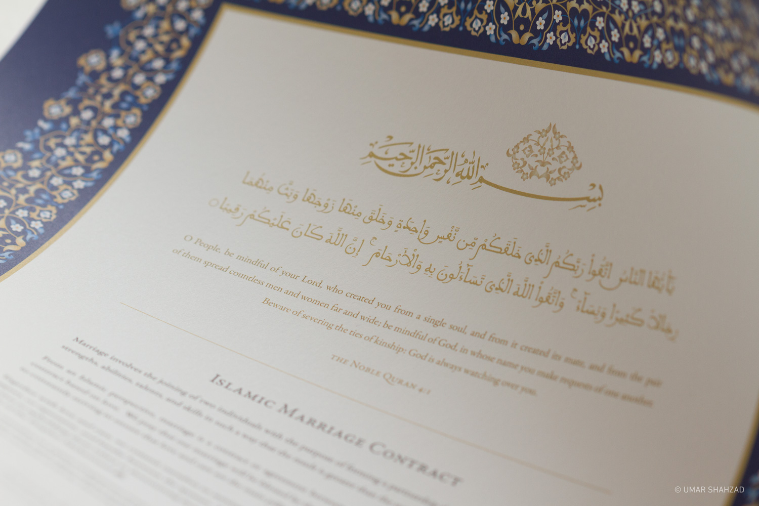 Islamic Marriage Certificate \u2014 Umar Shahzad RGD - marriage contract