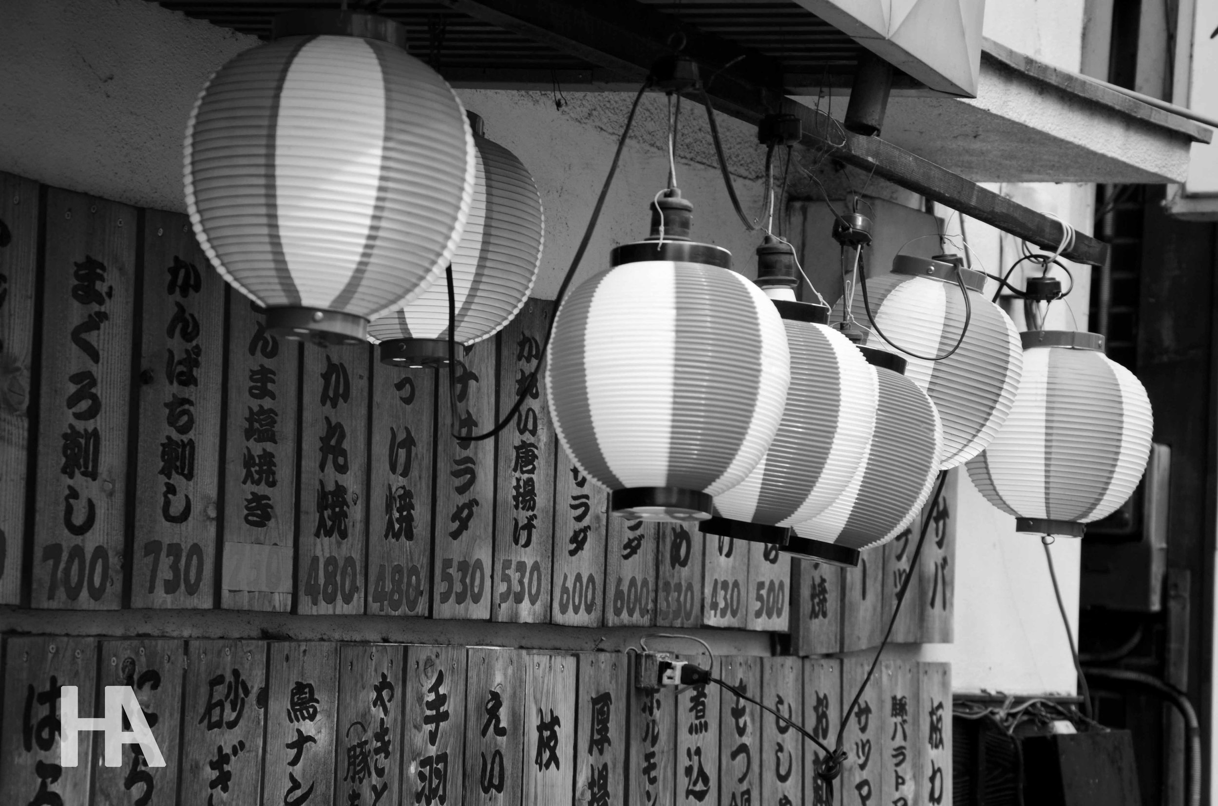 Paper Lanterns Melbourne Hallway Artwork Photos From A Local Melbourne Photographer