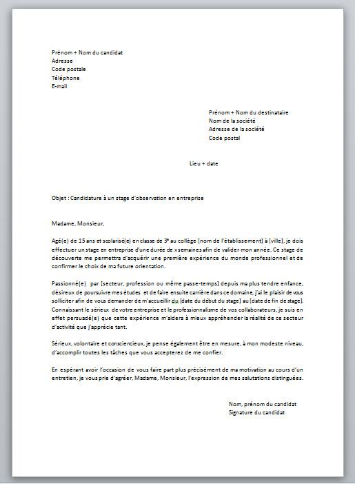 cv lettre motivation police