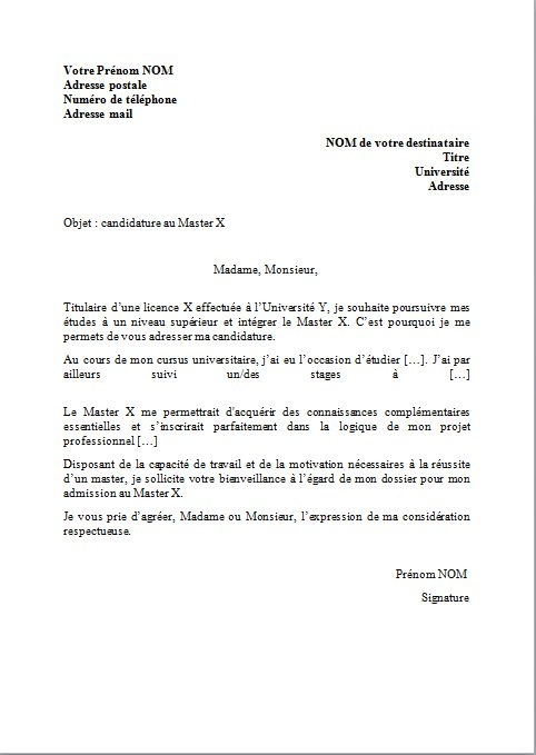 cv admission universitaire exemple