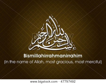 Arabic Islamic calligraphy of dua(wish) Bismillahirrahmanirrahim (in