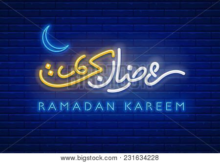 Neon Sign Ramadan Kareem Lettering Vector  Photo Bigstock
