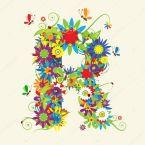 Floral Letter R