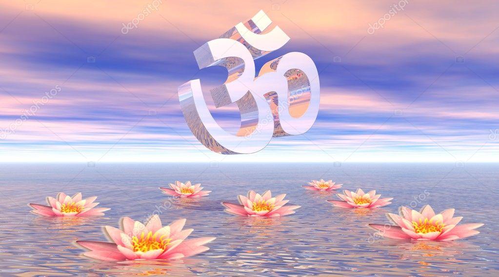 Om 3d Wallpaper Hd Aum Om Upon Lotus Stock Photo 169 Elenarts 3820172