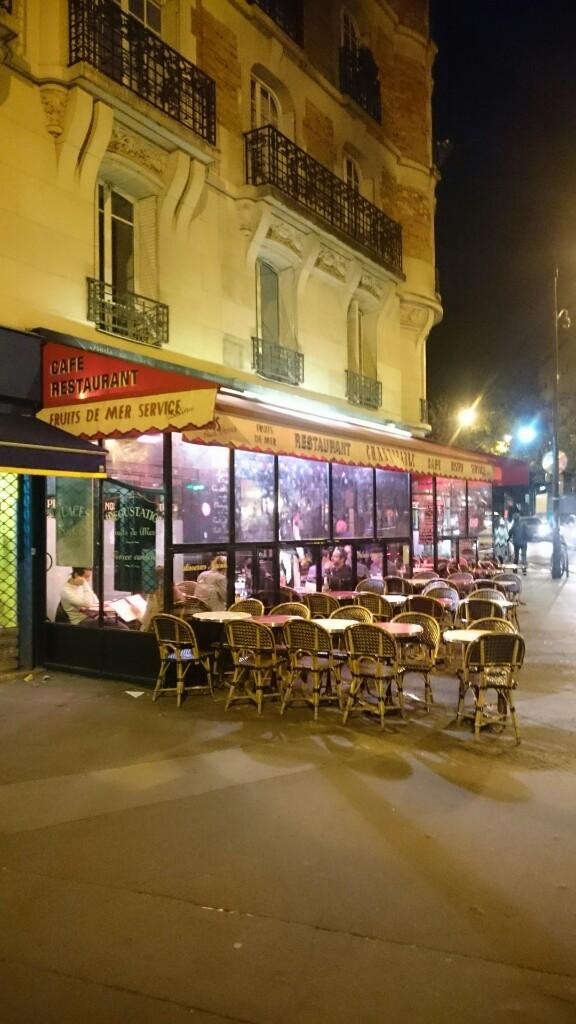 Bar Terrasse Paris 15 Le Chantefable - Restaurant, 93 Avenue Gambetta 75020