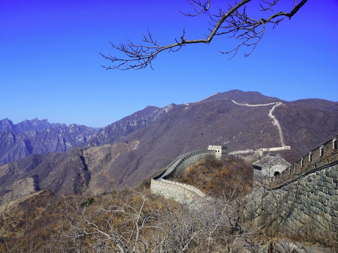 #17 Great Wall at Mutianyu, Beijing, China
