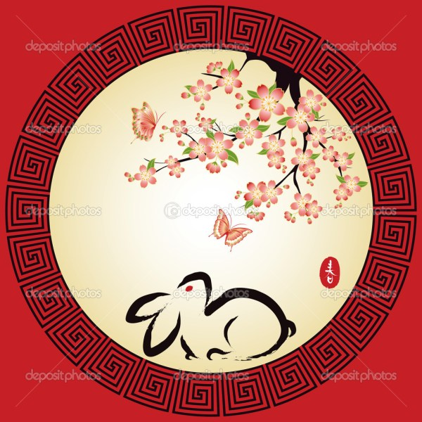 Chinese New Year greeting card. 1024 x 1024.Chinese New Year Free Greeting Card