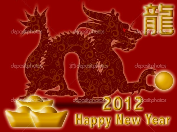 Happy Chinese New Year 2012 with Dragon and Symbol Red  Stock Image. 1024 x 768.Chinese New Year Symbols For Kids