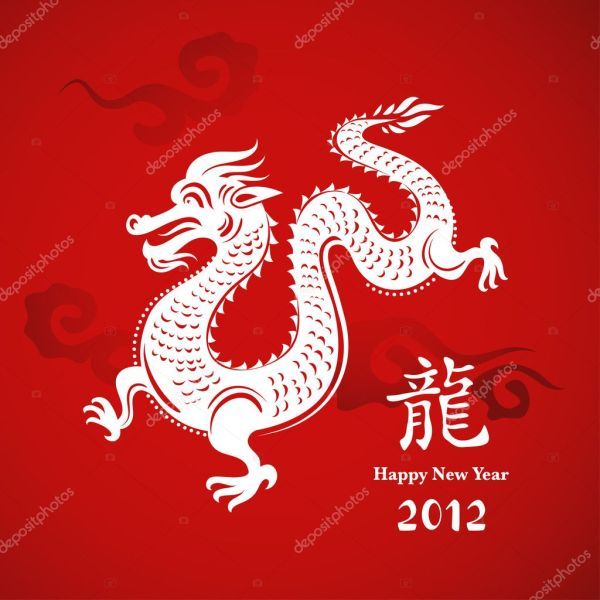 Year of Dragon Chinese New Year  Stock Illustration. 1024 x 1024.Cards For Chinese New Year