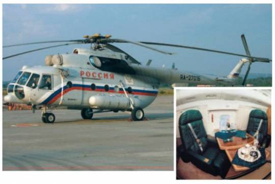 Putin Helicopter