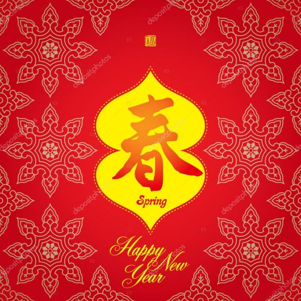 cart cart lightbox lightbox share facebook twitter google pinterest. 1024 x 1024.Christian Chinese New Year E-cards