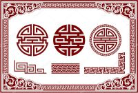 Vector Set of Oriental Chinese Design Elements  Stock ...