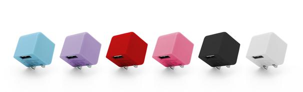 dice_usb_ac_adapter_full