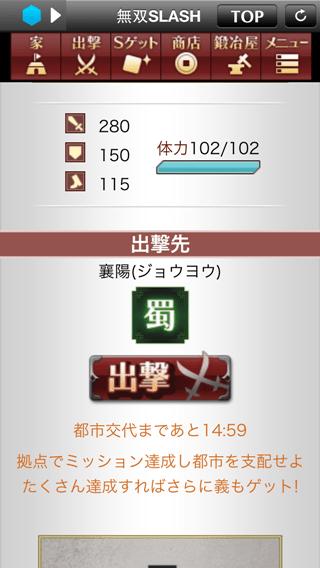Photo 13-1-10 10 00 12