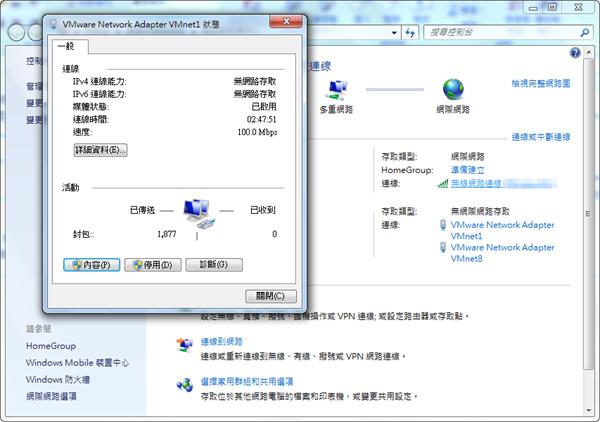 netbug-02