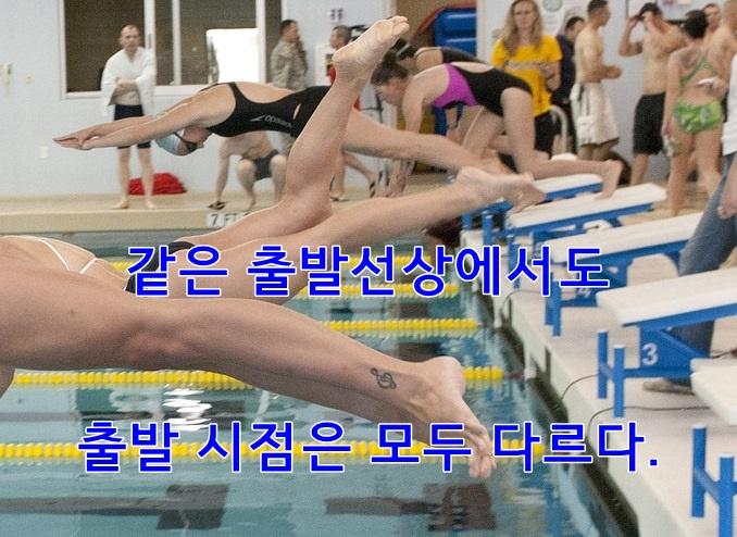 swimming123