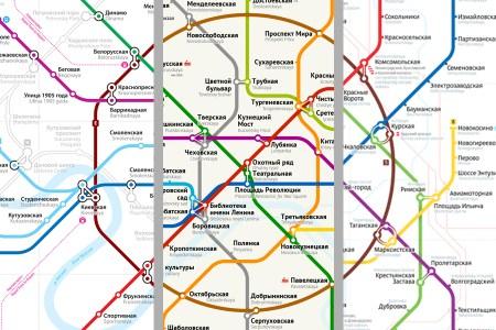 созданию новой схемы метро
