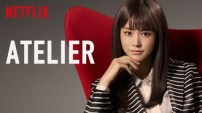 Netflix Japan Atelier