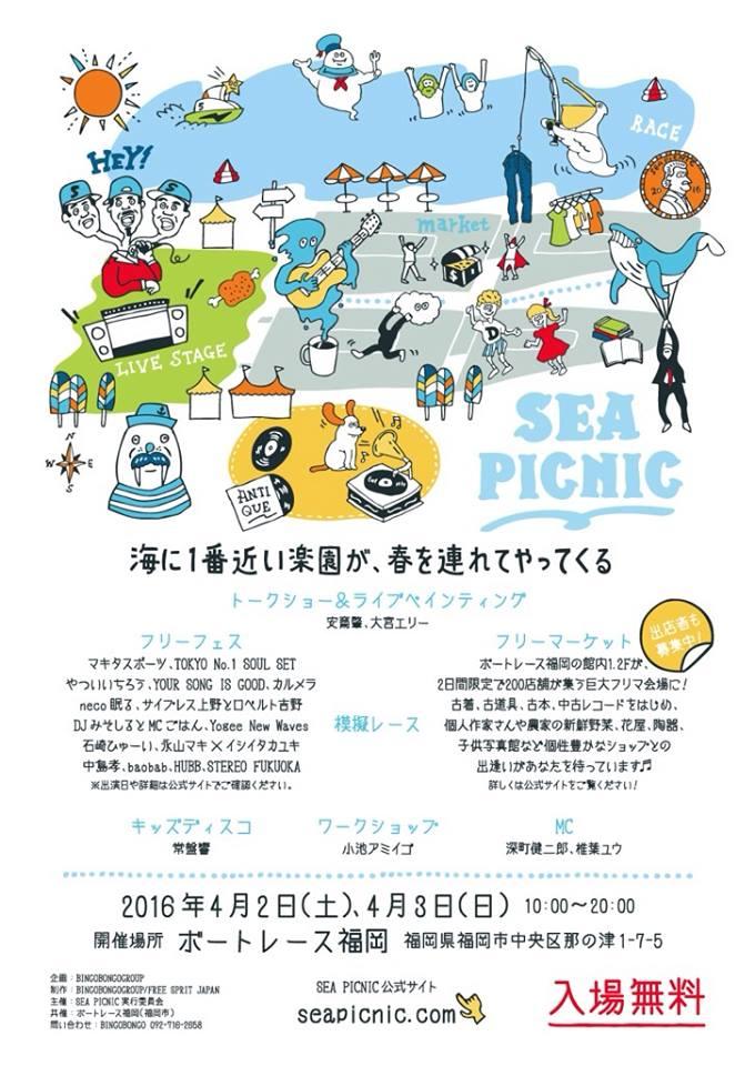 seapicnic