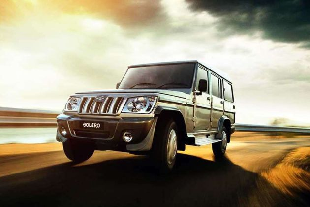 Mahindra Bolero SLX On Road Price (Diesel), Features  Specs, Images