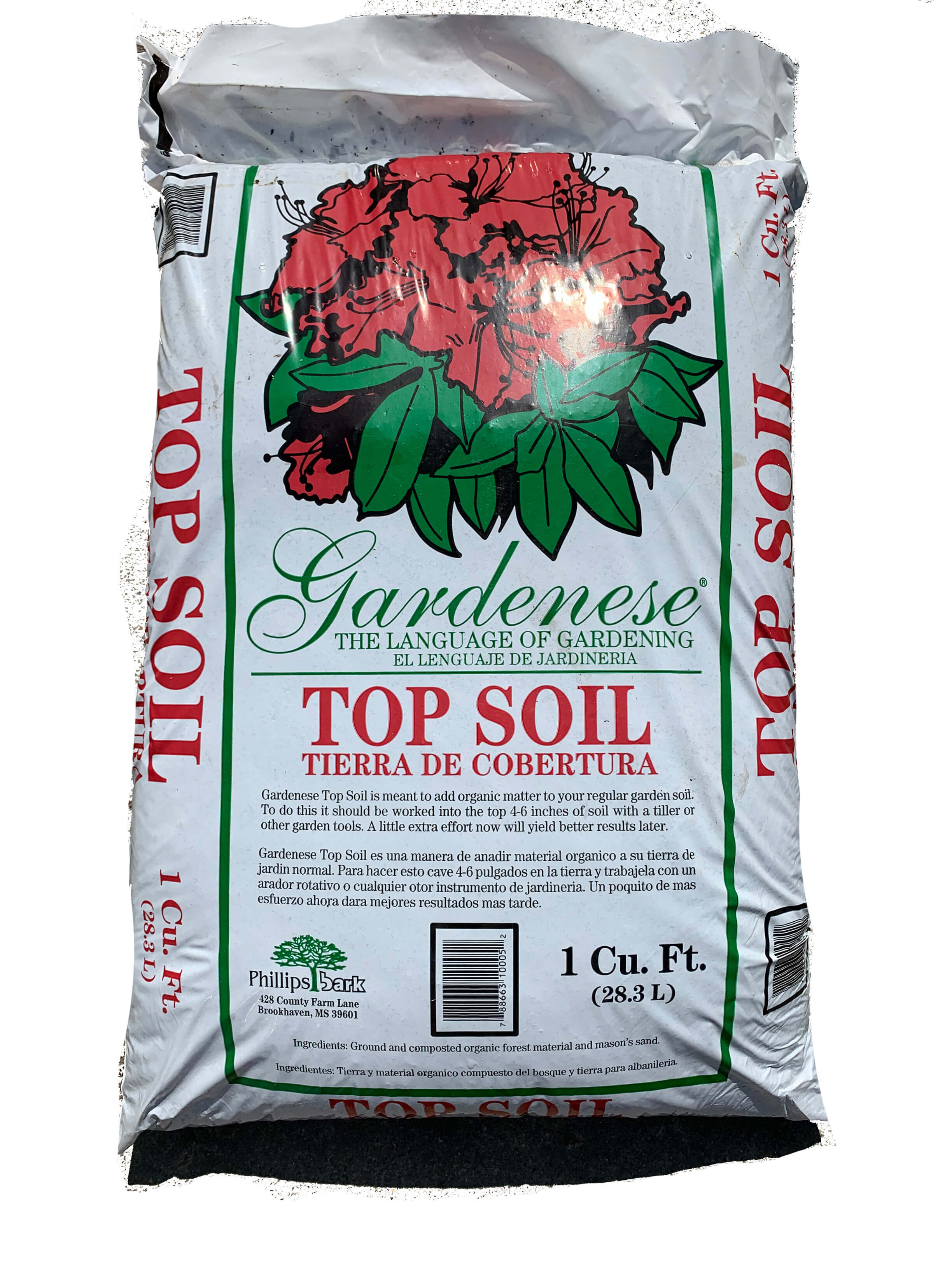 Gardenese Top Soil 1 Cu Ft Stine Home Yard The Family You Can Build Around