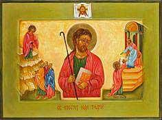 Iconograph-of-Christ
