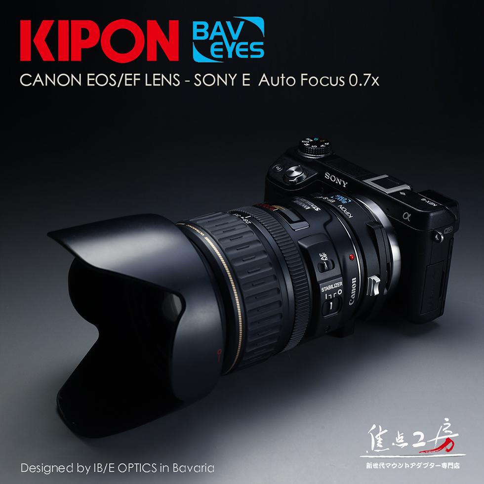 KIPON(BAV)EOS-SE AF I 3A980