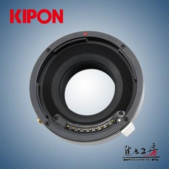 kipon_c645-ef_af_2