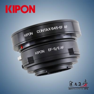 kipon_c645-ef_af_se_1