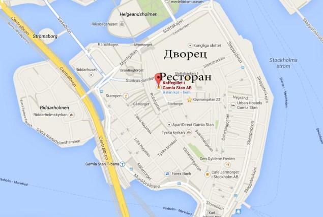 карта где находится ресторан с русским меню в стокгольме