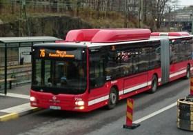 Как добраться из порта до центра Стокгольма?