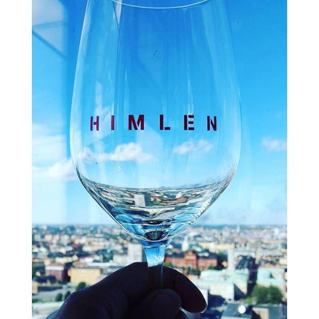 вид на стокгольм с высоты из ресторана Himlen