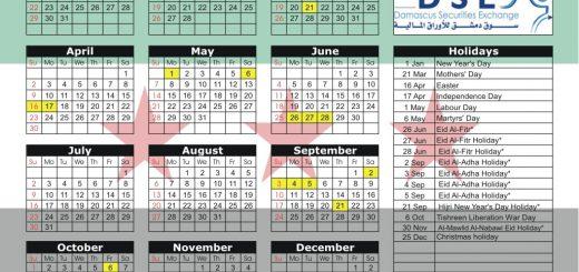 New York Philharmonic Event Calendar Boursa Kuwait Holidays 2017 2018 Kuwait Stock Exchange