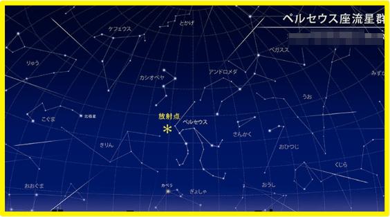 ペルセウス座流星群_-_Google_検索