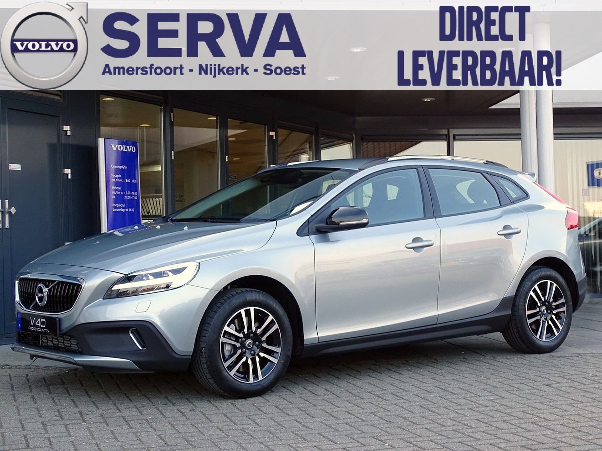Verlichting Middenconsole Volvo V40 Volvo V40 Cross Country T3 Nordic
