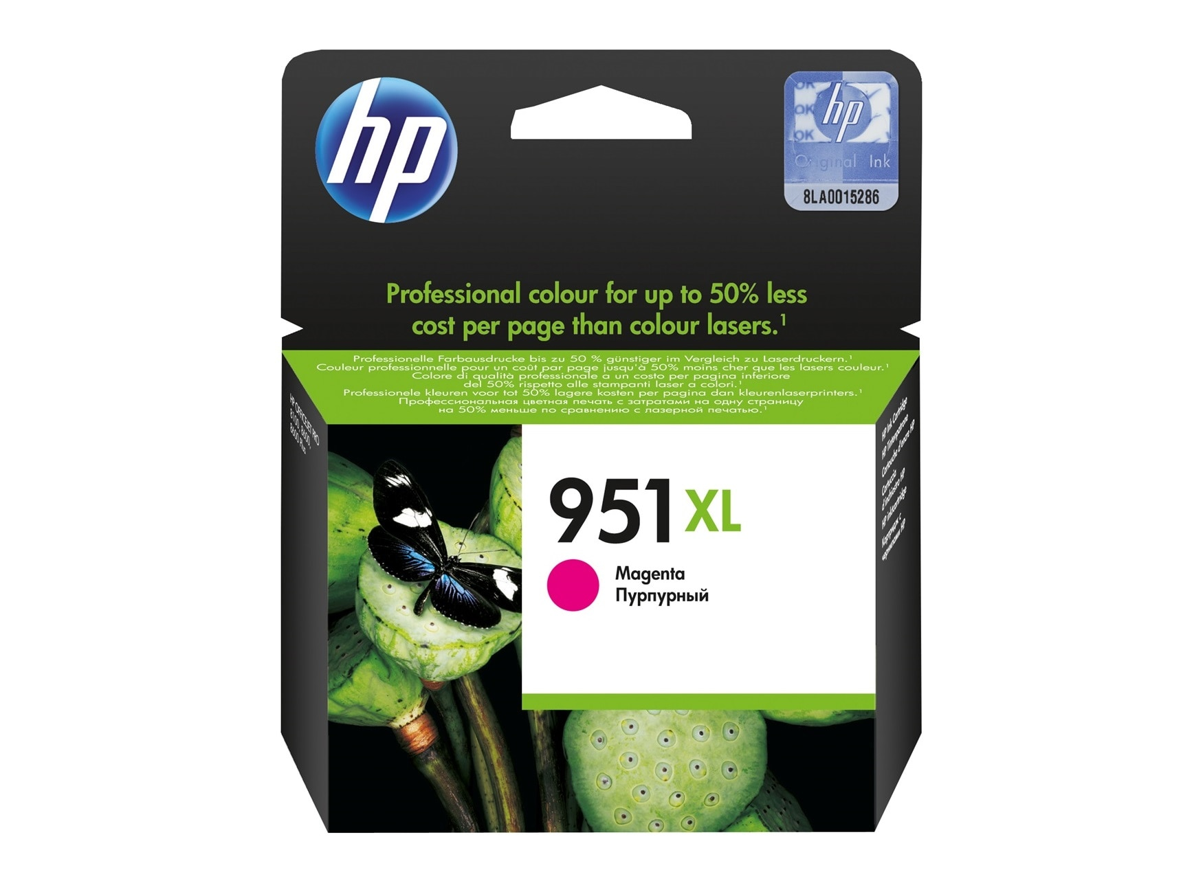 50 Zu 50 Hp 951xl High Yield Magenta Original Ink Cartridge