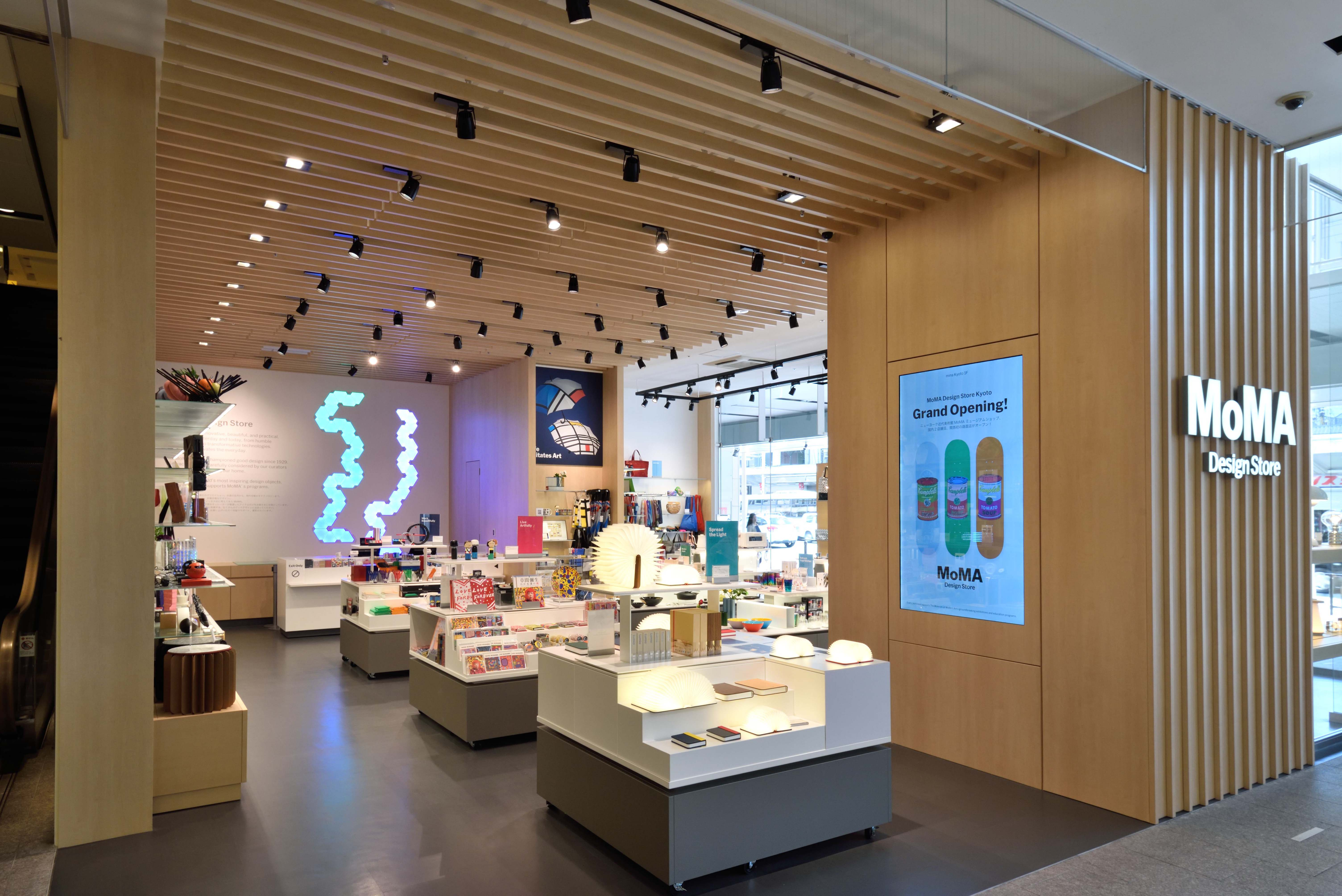 Moma Shop Find A Moma Design Store