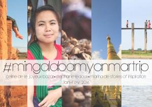 Montage-Myanmar2016HD