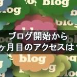 cloud-709089_1280