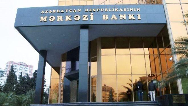 bank-merkez