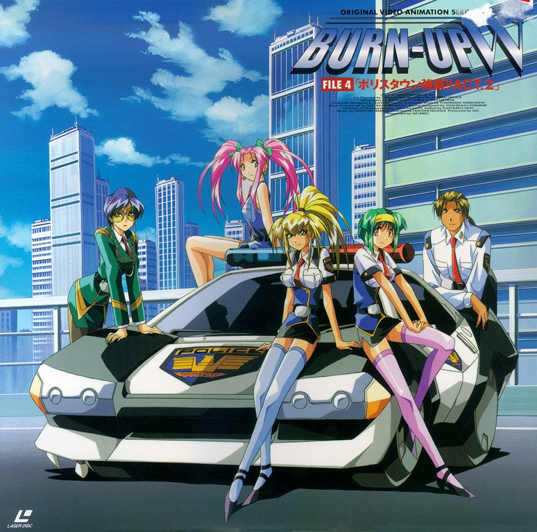 Police Car Chase Wallpaper Twitchy S Anime Rocking Chair Burn Up W Ssb