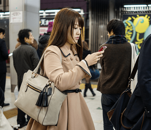 At Shibuya Station. - Flickr - Photo Sharing!