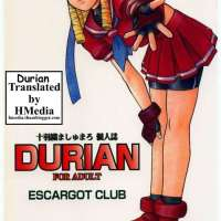 DURIAN [Escargot Club] [Street Fighter Alpha 3] - starting this fight Karin was not expecting to be hard fucked in the end of it...