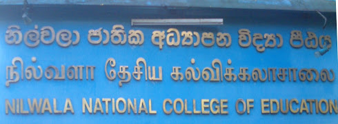 Nilwala National College of Eduation
