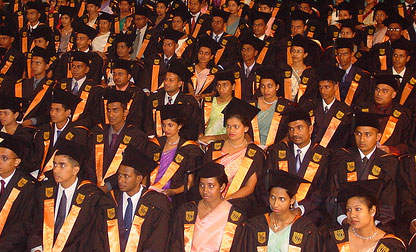 sliit-convocation-2005a