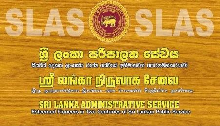 SLAS Civil Service Sri Lanka