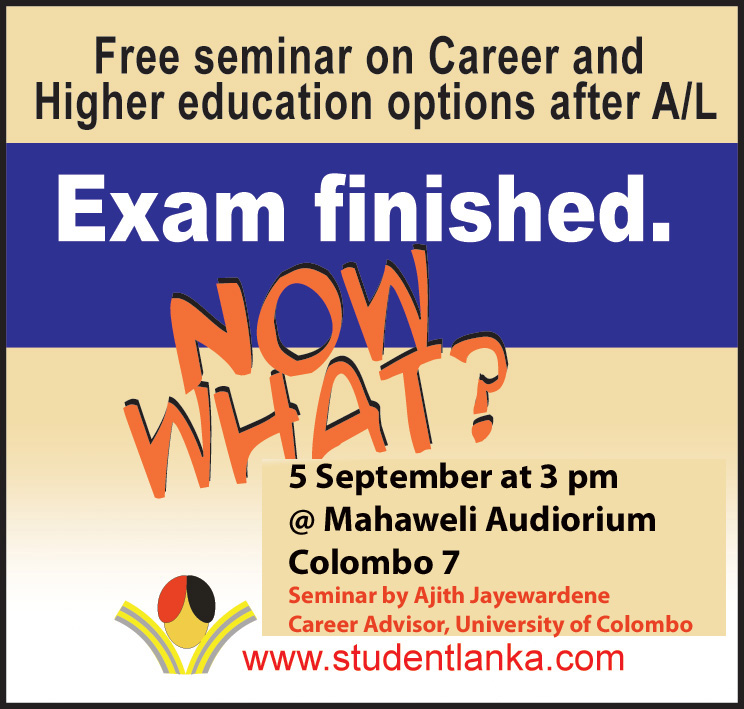 After A/L career seminar 2012