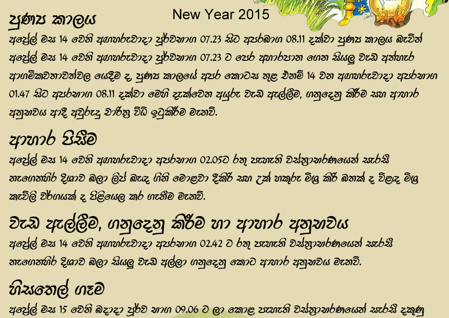 tamil lessons for sinhala students pdf