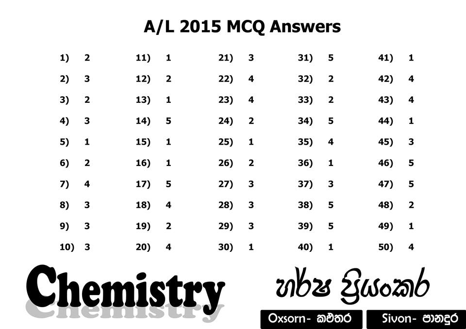 A/L 2015 Exam MCQ answers