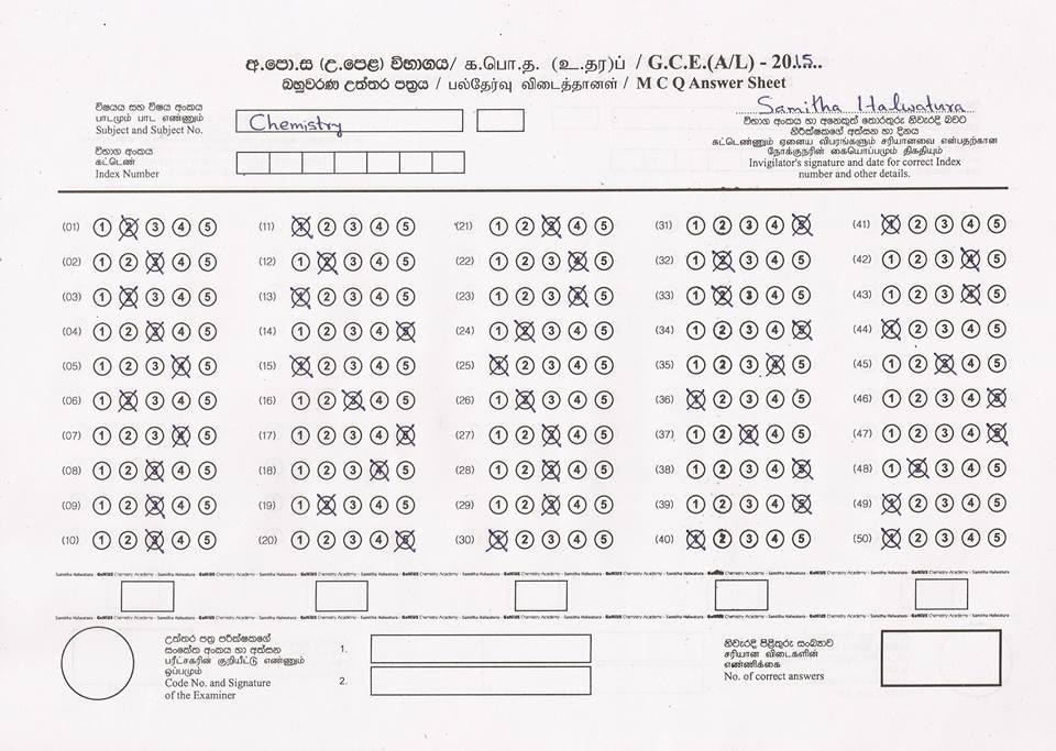 AL 2015 Chemistry MCQ Answers